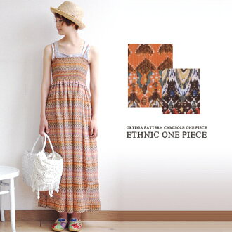 Aerie chiffon material lively ethnic print Maxi dresses. Wide shirring rubber design firm fit in the chest. Adjust the adjustable, detachable shoulder tied ◆ tank dress-ethnic bordersiphonmaxi