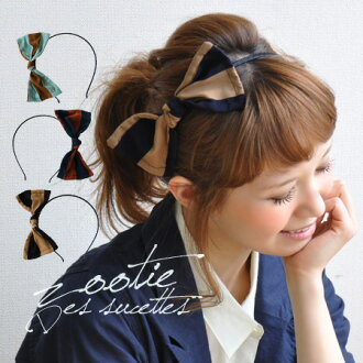 ◎ / hair ornament / hair arrangement ◆ Zootie (zoo tea) reliable even as for the nostalgic color which I be available because it is thin Katyusha of the hair accessories ♪ line with the motif of the big horizontal stripe ribbon, and the feeling is soft,