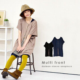 Pop unique design pattern fabric peeking 2-WAY tunic! without hesitation with the soft and smooth in the spring and summer perfect order.. and enjoy in a loose silhouette pullover / women's / thin / five minutes sleeves / sleeve / spring knit ◆ dot &
