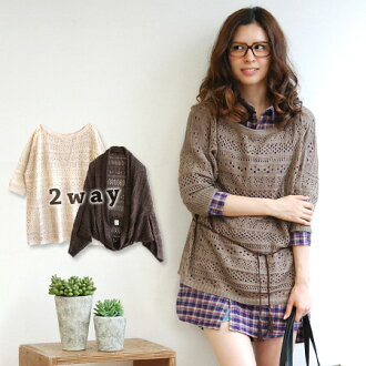 Arrange knit wear, transforms to the Bolero Cardigan button up! Hemp blend knit woven sweet layered sense of fun 7-sleeve pullover / 7 sleeves / lightnet ◆ 2way透kashi knitting nitdropshouldertunic