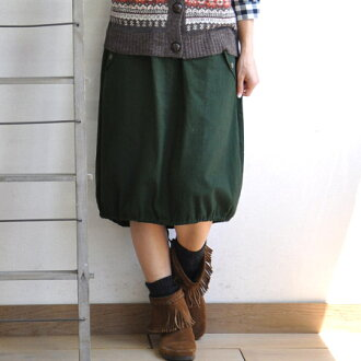 Middle skirt with built-in arrange cord hem, a-line and balloon skirt are both fun! Soft brushed gently, natural fabrics and exquisite legs length girly! / knee-length and plain and its ◆ フランネルコットンツイル 2-WAY バルーンミディ skirt
