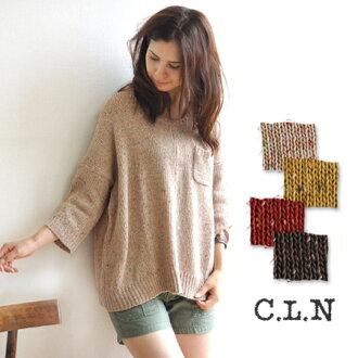 The friendly atmosphere such as hand-knitted loosely knit sweater. Knit tunic with colorful mixed color, as it's a natural! / women's / 7-sleeve and three-quarter sleeves ◆ C.L.N( シーエルエヌ ): カラフルネップニットドロップショルダープル over