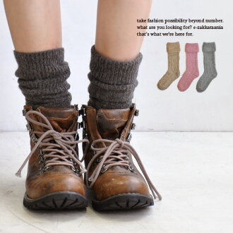 Feeling of autumn and winter plus soft brushed feel Angola mixed material! Short socks nonchalantly look rich foot cable knit patterns! / short-length / footwear / ladies / women's socks and plain ◆ crochet links Angora knit wrap regular socks