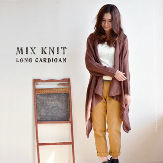 Hood, a little to the casual. Lady with waist Ribbon diffrence long Cardigan. Heaving in there on the front one quilt buttons! / gowns / long-sleeved ◆ food topped knit Cardigan with waist belt