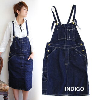 Denim Skirt Midi Length - Dress Ala