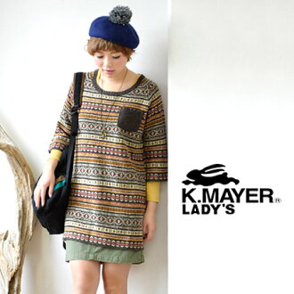 Colorful folklore pattern every silhouette simple, easy to use long sweater! / wool mix / pullover / 7 min sleeves / / 7 sleeves ◆ KRIFF MAYER (cliffmeyer): fairailborderlagrannittunic