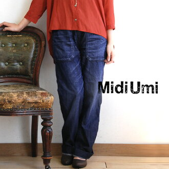 Painter pants represented by the Tencel cotton denim with a vintage feel. Enjoying the quirky and popular jeans, of a soft, lightly work pants and wide pants / women 's/g bread wind / 3 - 72038 ◆ MidiUmi ( medium ) painter pants