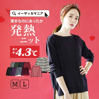 Adult casual style produced in the wide neckline ♪ enjoy layering became a front slit with hem knitwear / women's / long sleeve ◆ Zootie ( ズーティー ): カシミヤタッチスリットボートネックニットカットソー