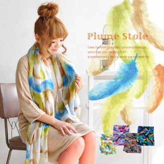 The light stall of the colorful, delicate feather pattern gauze material. Because it is large size size, it is easy to work as the shawl messenger, too! Stylish ◆ カラフルプリュームラージストール which ◎ spring roll thing accessory Lady's has a cute for ultraviolet rays