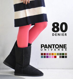 Classic 80 D! Colorful PANTONE tights all 20 colors, this year is especially required! Cuttings is still from the feet. Comfortable stretch to fit securely / legwear/stockings/pantyhose / plain ◆ PANTONE UNIVERSE ( パントーンユニバース ) 80 デニールカラータイツ