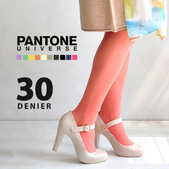 Thin 30D transparent slightly! All ten colors of colorful bread ton tights are particularly required this year! Legware stockings pantyhose plain fabric ◆ PANTONE UNIVERSE (bread tone universe) 30 denier color tights