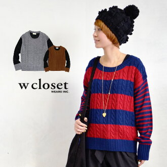 Long sweater short sleeve knit clothing have different gauges & bicolor color design. You can choose from plain and the border! / long sleeve / women's / neck / tunic ◆ w closet ( ダブルクローゼット ): gauge switch ケーブルニットプル over