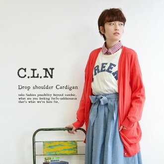 Inner outer haori long cardigan long sleeves cotton 100% autumn ◆ C.L.N (sea L N) which it is easy to use: ミモエドロップショルダーライトニットロングカーディガン [V neck, long sleeves]
