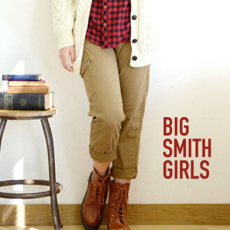 Women beautiful tapered silhouette likeness does not impair their work pants. Side pockets and buttons like a rusty but stylish! In autumn and winter ピーチスキンツイル material /BSG-400 ◆ BIG SMITH GIRLS ( ビッグスミスガールズ ): ツイルストレッチカーゴ pants