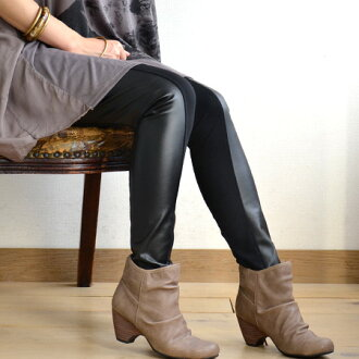 パギンス which was changed in 合皮 with the luster. The stylish mail order Rakuten ◆ half fake leather leggings which have a slightly cute ハードスキニーパンツウエストゴムレギパン ROCK lock synthetic leather Lady's