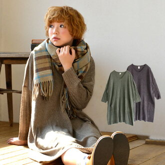 The fully slow light knit dress which was knit out of color みの woolen yarn with a feeling of mixture softly indulgently. Oversize-like knee length tunic / long sleeves / long sweater / knee-length / kangaroo pocket style ◆ grain V neck dropped shoulder s