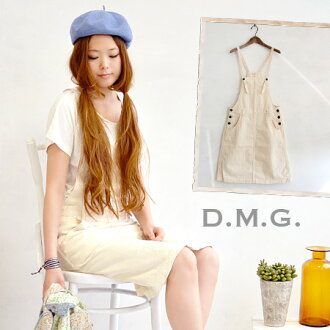 Simple jumper skirt a sophisticated impression. Natural cotton material not too loose A line with knee-length, weave of rich ♪ / Womens one piece /DMG / all-in-one ◆ D.M.G( Domingo ) ナチュラルサロ pet skirts