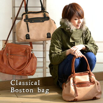 Cute rounded adults form ◎ slightly shiny a fake leather bag. Storage locations and pockets are also organized in the rich worked perfectly! Can diagonally over the shoulder strap is removable / shoulder / over the shoulder gusset / bag / bag ◆ leaning 2