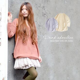 Rib knit × long-length knit sweater knitting designed to enrich expression. Design a lame yarn mixed with occasional presence. Plenty of loose silhouette / women's / long-sleeved ◆ rib switching ドロップショルダーラメニットチュニック
