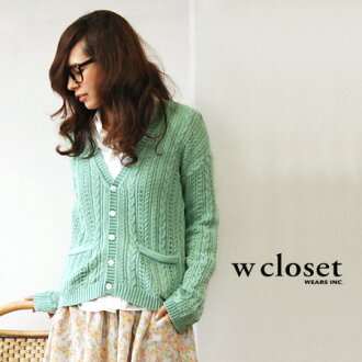 I plunged a cool texture into gentle cotton knit! Short length design / Lady's / haori / long sleeves ◆ w closet (double closet) to draw a line long on: Chemical wash cable knit V neck cardigan
