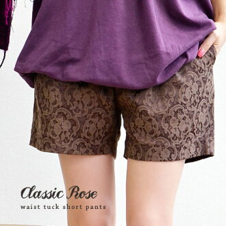 Classic knitted Jacquard floral pattern-length shorts. Mature straight silhouette was Hari with a sense of luxury and a shiny clean! / women's / closure / culotte ◆ jaggardflowertack shorts