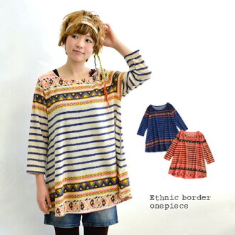 Looks like a fleece soft brushed fabric tunic. Bright pop folklore pattern is easy to use even in the casual code! To cover the body loose smock and seven minutes sleeves / / 7 sleeves ◆ エスニックパネルボーダー flannel A line one piece dress