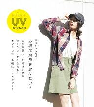 UVカットシャツ[レギュラー]