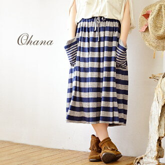 Natural hemp blend cut-and-sew gathered skirt / waist rubber / knee lower length / cotton hemp ◆ ohana (オハナ) which horizontal stripes shine in well clearly which is wide to cloth with full of 杢感: Drape pocket cotton linen horizontal stripe midiskirt