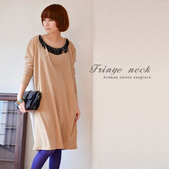 The back side that a fringe gave glory to a neck rotation was changed to color twill material; is a knit dress softly. Silhouette ◆ フリンジネックフニットソー X twill dress which is relaxed, and is worn which became the dropped shoulder sleeve slightly