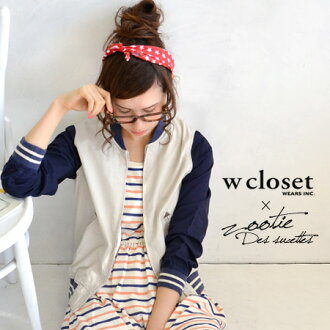 Wcloset and Zootie collaboration items! Exquisite girl size wear shirts like flight jacket / coat/long-sleeved / pants/women's ◆ w closet ( ダブルクローゼット ) × Zootie ( ズーティー ): バイカラーコットンツイルスウィング top