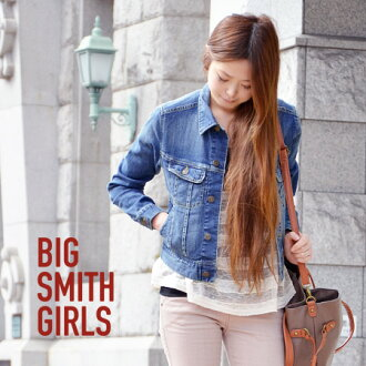 Denim jackets with jeans fabric to stretch. Compact design perfect wear just the shorter length. Stitch & color fall workshop sense of fashion! And long-sleeved /BSG-601 / spring jacket ◆ BIG SMITH GIRLS ( ビッグスミスガールズ ): stretch denim Jean