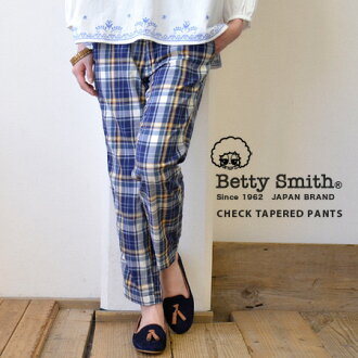Light, soft Viera material checked pattern cotton pants. Exquisite ankle length is adult casual • active long season cotton material and nine minutes-length /BAB5029B / ankle-length ◆ Betty Smith Betty ( Smith ): ビエラチェックテーパードトラウザー pants
