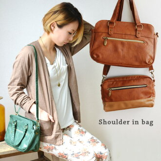 If you add in body + inside the mini shoulder bag bag shoulder strap to the key! This is again ' bag 2 pieces ' deals items, can be said! / shoulder and diagonally over bag / bag / cosmetic pouch ◆ 2-WAY back in back Pochette