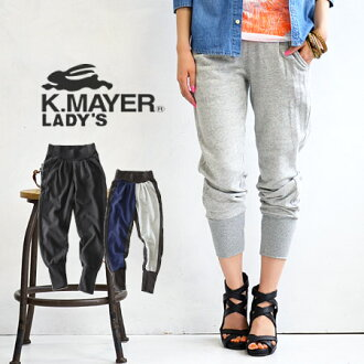 Wide ribbed hem became loose & grub in the crisp silhouette fit sweatpants. Back hair part and colours became invisible to cute design/ladies ' ◆ KRIFF MAYER ( cliffmeyer ) hem live sweet pants