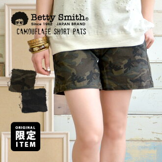 Our store-limited! Show bread of the A-line. Season errands of the extreme popularity all to camouflage pattern cloth breathe; in stretch twill material Lady's spring in spring and summer military Betty ◆ Betty Smith (Betty Smith): Camouflage short pants