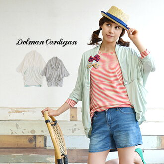 An unhurried upper body bolero style cardigan to wrap up. Fashion dolman dolman cardigan autumn ◆ drape pocket dolman cardigan that stylish ♪ haori heteromorphic lady's light outerwear has a cute different fabrics that the pocket became the chiffon