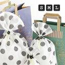 大切な方への贈り物に!不織布の内袋と紙袋、リボン、シールがセットになった プレゼント 包装SET ラッピング用品 ギ…