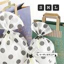 大切な方への贈り物に!プレゼント 包装SET ラッピング ギフトラッピング 袋 wrapping 誕生日 バースデー ギフト◆zoo…
