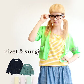 Six colors of abundant development including the neon color! A line to the thin knit which is most suitable for a pretty good haori with lam for short length cardigan /7 of the accent sleeve /fs3gm ◆ rivet and surge (rivet and serge): Lamella in light kn