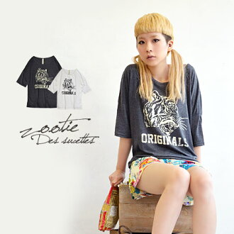 The heteromorphic T-shirt of a tiger motif printed boldly in large quantities. For ♪ /7 stylish with dolman sleeve-like casual clothes relaxedly rough a silhouette sleeve / animal / tiger / pullover ◆ Zootie (zoo tea): ORIGINALS thoraprint three-quarter