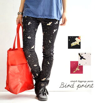 General レギパン flapping bird. Comfort it is reassuring the deep rise completely West GM specifications: slightly shiny cotton twill material / flower pattern / レギパン / パギンス / skinny pants / slender / bird / star ◆ スターバードツイルレギンス