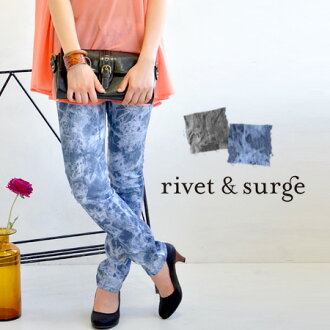 Stretched firmly along the legs, comfortable fit skinny pants / レギパン / women's / leggings pants ◆ rivet and surge ( rivet & surge ): スペクルドダイプリントストレッチスキニー pants