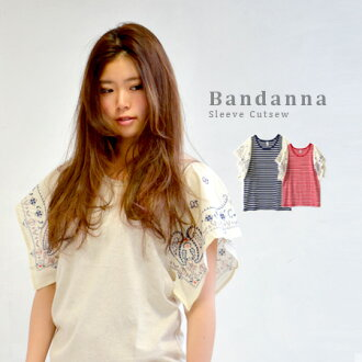 Different material changeover Tee designed with cute sleeve Paisley cotton fabric, high-impact. The soft sleeve personality ♪ plain & you can choose from the stripes! And short sleeve T shirt / shirt / ladies ◆ バンダナフレアスリーブ switch T shirt