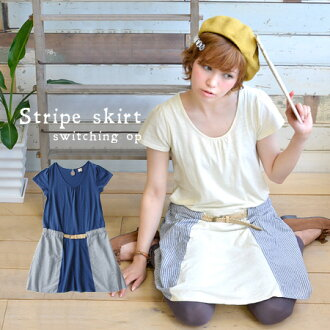 Solid color with internal detachable mesh belt コットンスラブカットソー x stripe print cotton linen material different materials switching T one piece / cotton linen / sewn / knee ◆ belted stripe skirt switching T shirt dress
