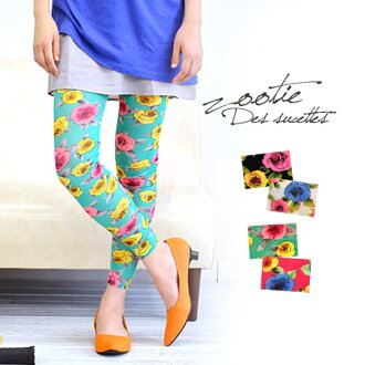Not sweet, big textured rose pattern! Deprived of eyes to the colorful star luxury floral print leggings. In the spring and summer in hot pantyhose sense, perfect for thin, the salary and it comfortable in the season ◎ 10 minutes Length spats / flower ◆