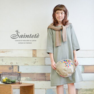 Revitalizing silhouette and fabric to maximize a simple 7-sleeve dress. To the width you can afford in a compact shoulder sukkiri wear / solid / knee-length and below the knee-length / MIDI-length ◆ Saintete ( サンテテ ): ヘヴィーウエイトスウェット A line one piece dress