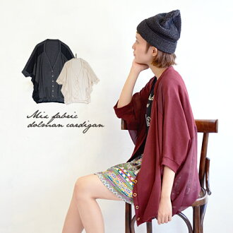 Different material MIX Cardigan cut and sewn with transparent material. Relaxed Dolman sleeve width the manure put a rubber on the back hem around round silhouette deep V neck deformation / thin / 7-sleeves and sewn ◆ バックジョーゼットドルマン Cardigan