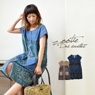 Switch shoulders and pockets in plain fabric floral print brushed a loose piece. French-style short sleeves are cute! / short sleeve / knee-length and Dolman ◆ Zootie ( ズーティー ): フラワーネル switch ドルマンシャツワン piece