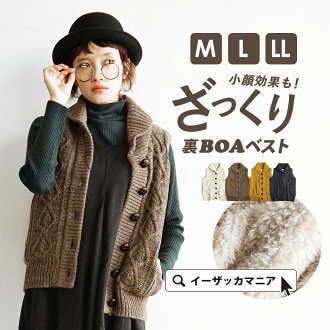 Size ◆ zootie (zoo tea) where M/L/LL has a big collar natural lady's haori outer sleeveless thick marron best relaxedly in the fall and winter plumply: It is knit shawl collar べ strike a marron roughly