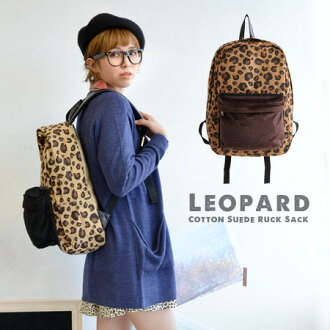 Leopard print with spicy, almost cum lumps in autumn & winter materials! Cotton material finished in suede style x ROE wind Pocket daypack / bag / animal patterns and school bag ◆ special! フェイクファーポケットコットンスエードレオパードリュックサック